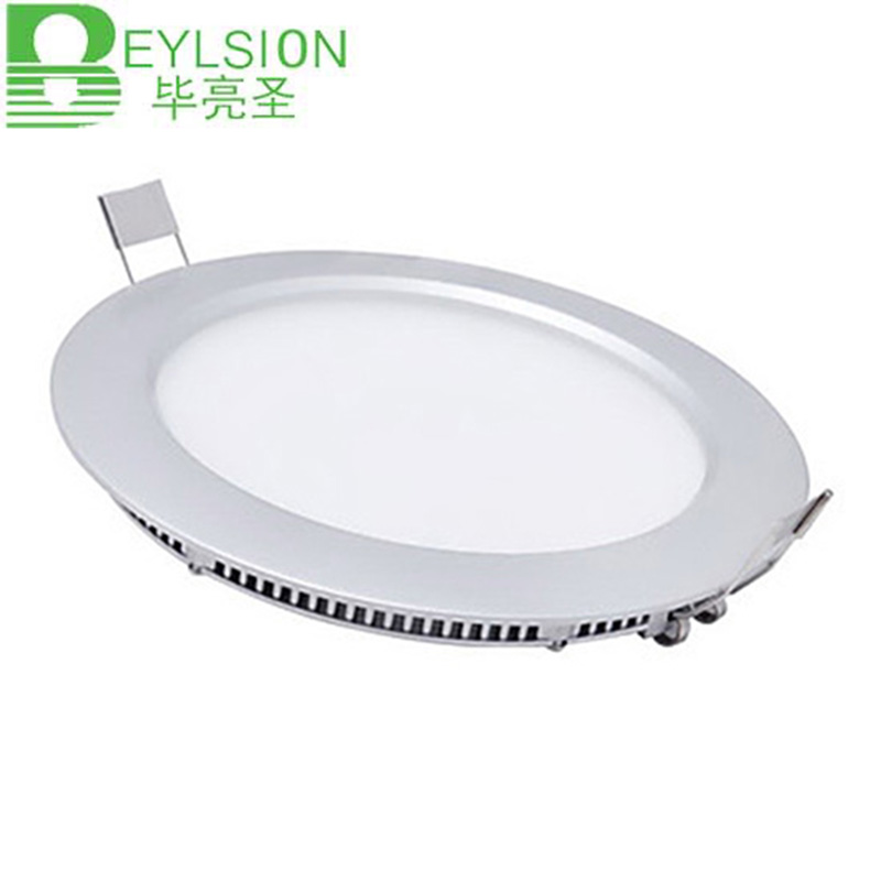 Beylsion New Flat Led Panel Light Super Thin Recessed