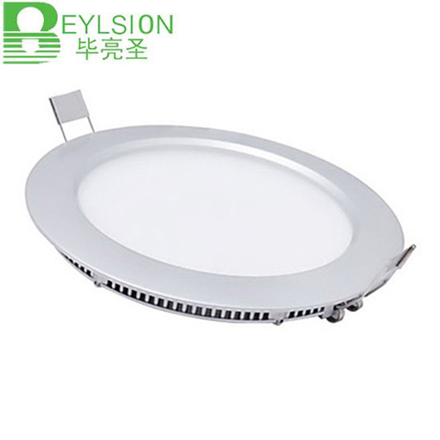 BEYLSION NEW Flat LED Panel Light Super Thin Recessed