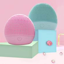 NEW USB Facial Cleansing Brush Sonic Vibration Mini Face Cleaner Silicone Deep Pore Cleaning Electric Waterproof Massage(China)