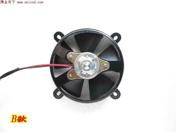 Zongshen loncin shineray jianshe 125cc 200cc 250cc мотоциклетный вентилятор масляный радиатор ATV вентилятор 12V quad аксессуары - Цвет: B