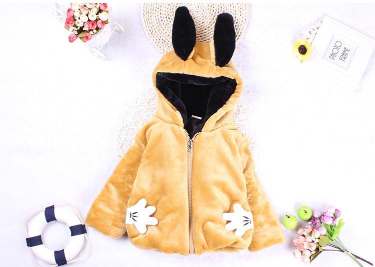 Rabbit_07