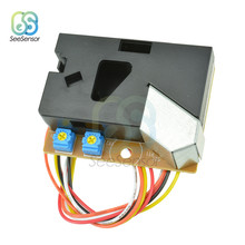 DSM501A Dust Sensor Module PM2.5 Detection Allergic Smoke Particles Board for Air Condition DIY Electronic