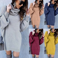 5 Colors European and American Fashion New Loose Long High Collar Sweater Womens