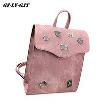 GZ-LY-GJT простой известная марка рюкзак женщины школьные сумки для девочки розовый из искусственной кожи Маленькая Леди подростковые Женские однотонные женские рюкзак