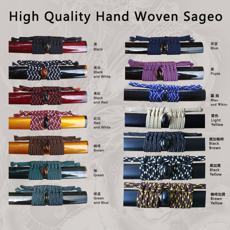 Japanese Samurai Sword Sageo Hand Woven Cord For Katana Sheath Scabbard Rope-Multiple Colors For Choice New Brand