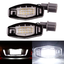 SITAILE 18 LED License Plate Light for Honda Accord Civic Odyssey Acura MDX DL RL TSX Car Number Lamp 2pcs for honda accessories 2x led license plate light 18 leds number plate lamp for honda civic accord odyssey pilot acura tl tsx mdx white light