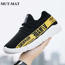 2019 New Spring And Autumn Men Sports Shoes College Style Wild Casual Breathable Men's Shoes Letter Decoration Walking Shoes