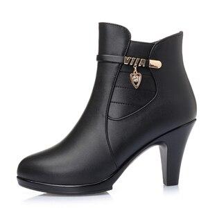 Image 3 - Bottines en cuir véritable pour femmes, chaussures à talons hauts et fermeture éclair, bottines chaudes dhiver, nouvelle mode, 2020