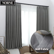 NORNE Solid Thermal Insulated Window Curtains Modern Style Blinds Panel for Bedroom Living Room Kitchen Soft Fabric Drapes norne hollow star thermal insulated blackout curtains for living room bedroom window curtain blinds stitched with white voile