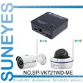 SunEyes SP-VK721WD-ME 2CH Mini IP CCTV Camera Kit with one HD Wireless Dome and one HD Wireless Bullet IP Camera 720P HD P2P