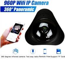 New Security WI-FI Camera Wireless IP Camera Intelligent Auto Tracking FIsheye Wireless Wifi Smart Camera TF Card Slot CM.HY