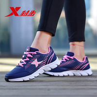 984118119372 Blade Xtep women running shoe summer running shoes mesh wear resistant travel shoes leather casual shoe