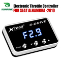 Автомобильный электронный контроллер дроссельной заслонки гоночный ускоритель мощный усилитель для сиденья ALHAMBRA 2010 вперед все дизельные ...