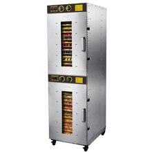 Сушильная машина для фруктов и овощей коммерческий Дегидратор