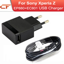 New 1.5A EP880+EC801 Micro USB Charger&Cable For Sony Xperia Z Ultra Z1 Z2 Z3 Z4 Z5 Premium Mobile Phone Travel Charging Adpter