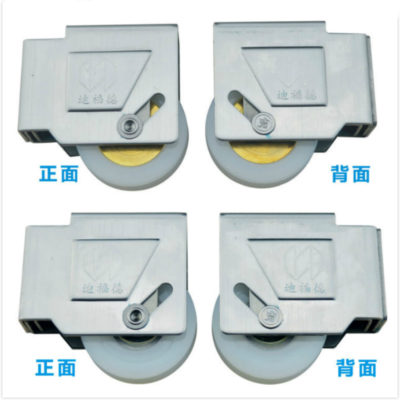 Stainless steel type 90 aluminum alloy doors and Windows pulley