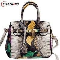 2016 New Summer Women Snake PU Leather Handbags Fashion Female Crossbody Bag Shoulder Messenger Bag For