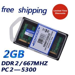 KEMBONA абсолютно новый герметичный SODIMM DDR2 667 МГц 2 Гб PC2-5300 память для ноутбука RAM, хорошее качество! Совместимость со всеми материнскими платами...