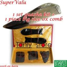 100% ox horn! Traditional Acupuncture Massager tool gift box Gua Sha beauty kit 5pcs/set  +1pcs guasha chart +1pcs big comb цена в Москве и Питере