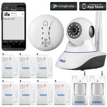Wireless APP 720P WiFi IP Camera HD 1MP CCTV IP CMOS security camera Alarm system For wifi and GSM sms alarm system Infrared