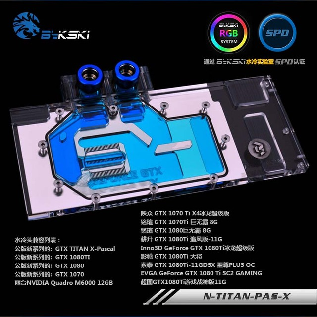 US $88 36 6% OFF|Bykski GPU Water Block for NVIDIA New Founder Edition GTX  TITAN X Pascal Full Cover Graphics Card water cooler-in Fans & Cooling from