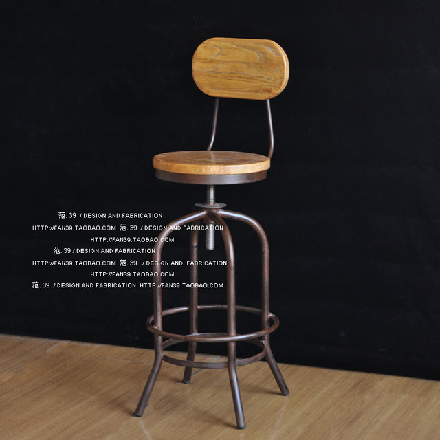 French Rustic Wood Furniture Retro Style Wrought Iron Bar Stools Office Chairs Leisure Stool