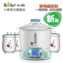 Ddz-136 мультиварки водонепроницаемый электрическая плита белый фарфор суп предположений горшок