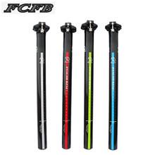 Specjalna sprzedaż najnowszy rower górski węgla sztyca drogowe rower z włókna węglowego sztyca części do roweru górskiego 27 2 30 8 31 6*350 400mm tanie tanio 27 2-28 6mm 250-400mm FCFB