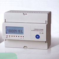 3x6A,20A,40A 3x220/380V 000000.00 999999.00 LCD display Din type 3 phase 4 wire energy meter RS485 pulse output