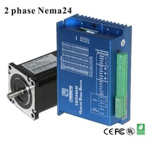 2 Phase NEMA24 3NM Closed Stepper Servomotor Driver Kit for Cnc Machine 2 phase nema24 3nm 425ozf in closed loop stepper servo motor driver kit jmc 60j1887ec 1000 2hss86h