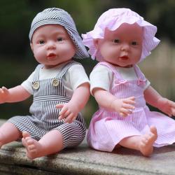 30/41cm Newborn Baby Simulation Doll Soft Vinyl Reborn Baby Doll Children Kindergarten Lifelike Playmate Model Toy with Clothes
