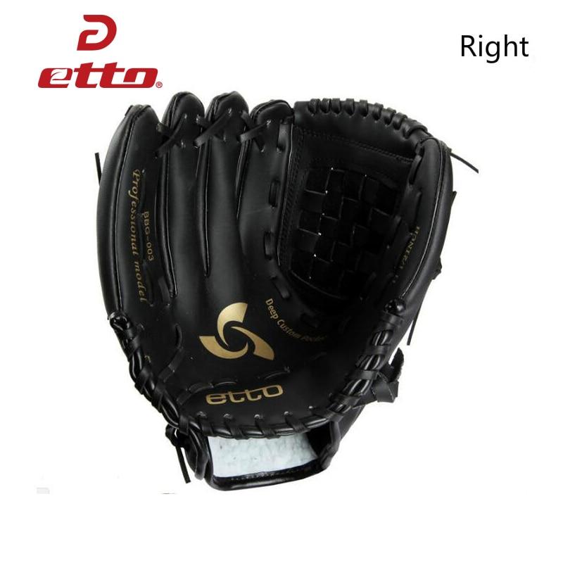 Etto 11 5 12 5 Inch Right Hand High Quality Pu Leather Baseball Glove Baseball Softball