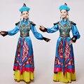 Синий Монгольский костюм танец одежда Древняя принцесса dress сценическое одежда Китайский народный танец костюм