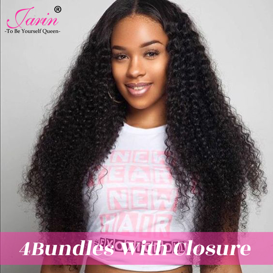Jarin Peruvian Kinky Curly Lace Closure 100 Human Hair 4 Bundles With Closure 4 4 Free