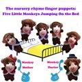7 unids/set mini juguetes the nursery rhyme marionetas del dedo cinco monos canción en la cama del bebé educación temprana juguetes del dedo de la felpa muñecas