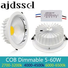 LED Dimmable Led Downlight COB Spot 5w 10w 20w 30w 40w led recessed ceiling Lamp Warm Cool White Indoor Lights IP44