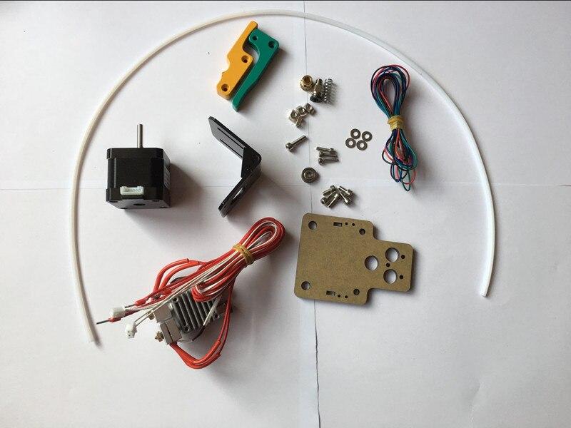 EI3 dual extruder upgrade kit for HE3D EI3 DIY 3D printer