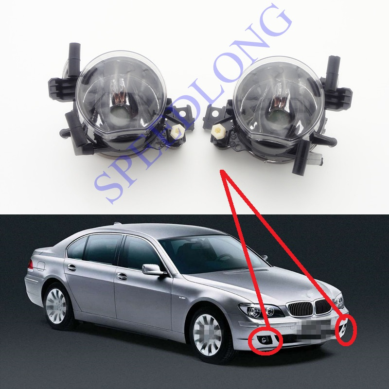 2 Pcs/Pair Foglamps Clear Lens Bumper Driving Fog Light Lamp for BMW 7 Series E66 New Model 2005-2008