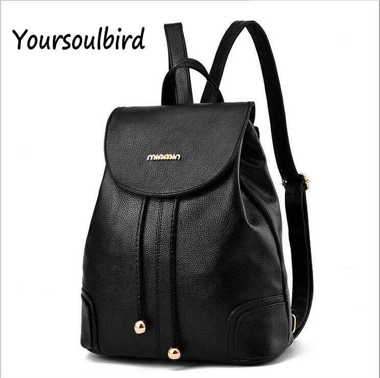 2016 new backpack fashionista spring and summer fashion leisure Korean women students ladies bags girl shoulder