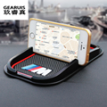 Interior accessories Non-slip mat navigation pad Cell phone pad Car styling M logo for BMW 3 Series 5 Series 7 Series X1X3X5X6
