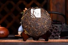 Yunnan,Old banzhang, 100 years,Chinese Puer Tea,Pu Er,Cha,Puer 200g,Puer Tea Raw,Sheng,Free shipping