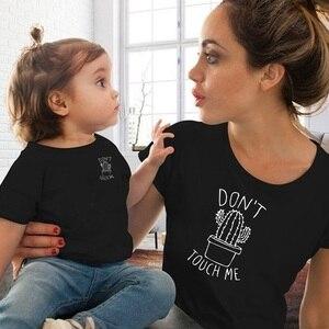 Одежда для мамы и дочки с изображением кактуса семейная одежда Блузка для мамы и дочки хлопковые топы с принтом «Мама и я», одежда для мамы и ...