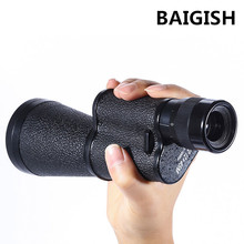 Russian Powerful Monocular Baigish 12x45 Zoom Telescope High Power Military Spyglass Definition Tourism Scope For Hunting(China)