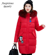 New Women Winter Parkas Fur Hood Female Winter Coats and Jackets Long Abrigos Mujer Invierno Casacos Feminino Jaquet CXM185(China)