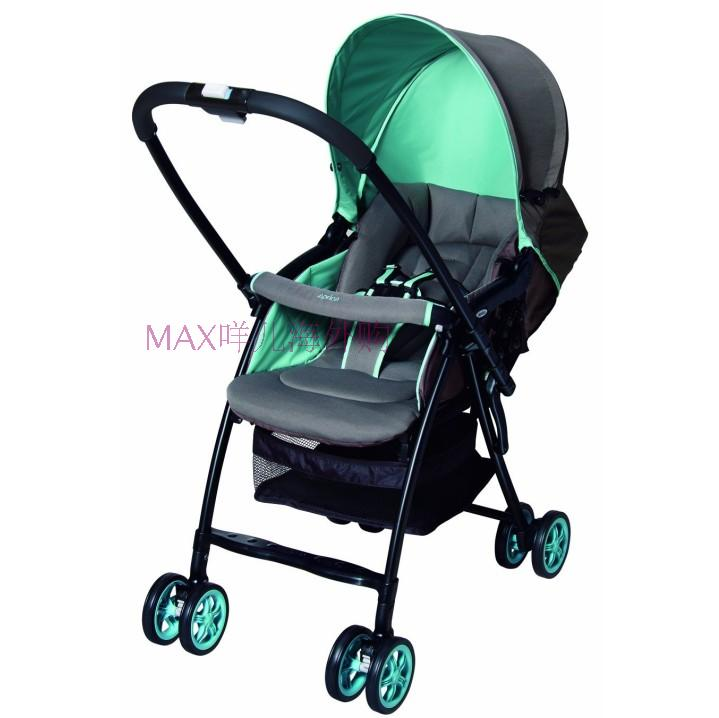 Aliexpress.com : Buy MN001 Ems aprica karoon 629 baby two way ...