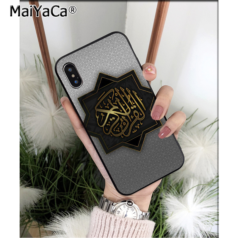 MaiYaCa Muslim Islam Bismillah Allah Black TPU Soft Phone Case Cover for Apple iPhone 8 7 6 6S Plus X XS MAX 5 5S SE XR