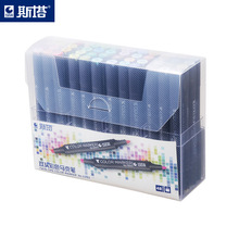 STA3203 12/24/36/48/60 Colors Alcohol Soft Hair Double Marker Painting Professional Anime markers Color Oily