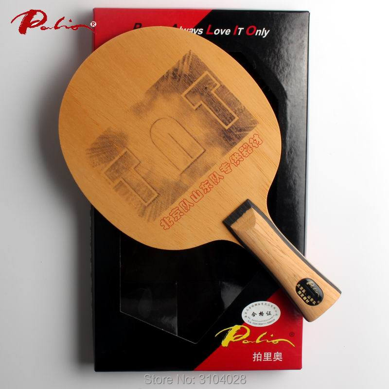 Palio official TNT table tennis blade 5wood 2 carbon special for beijing shandong team player fast blade for table tennis racket
