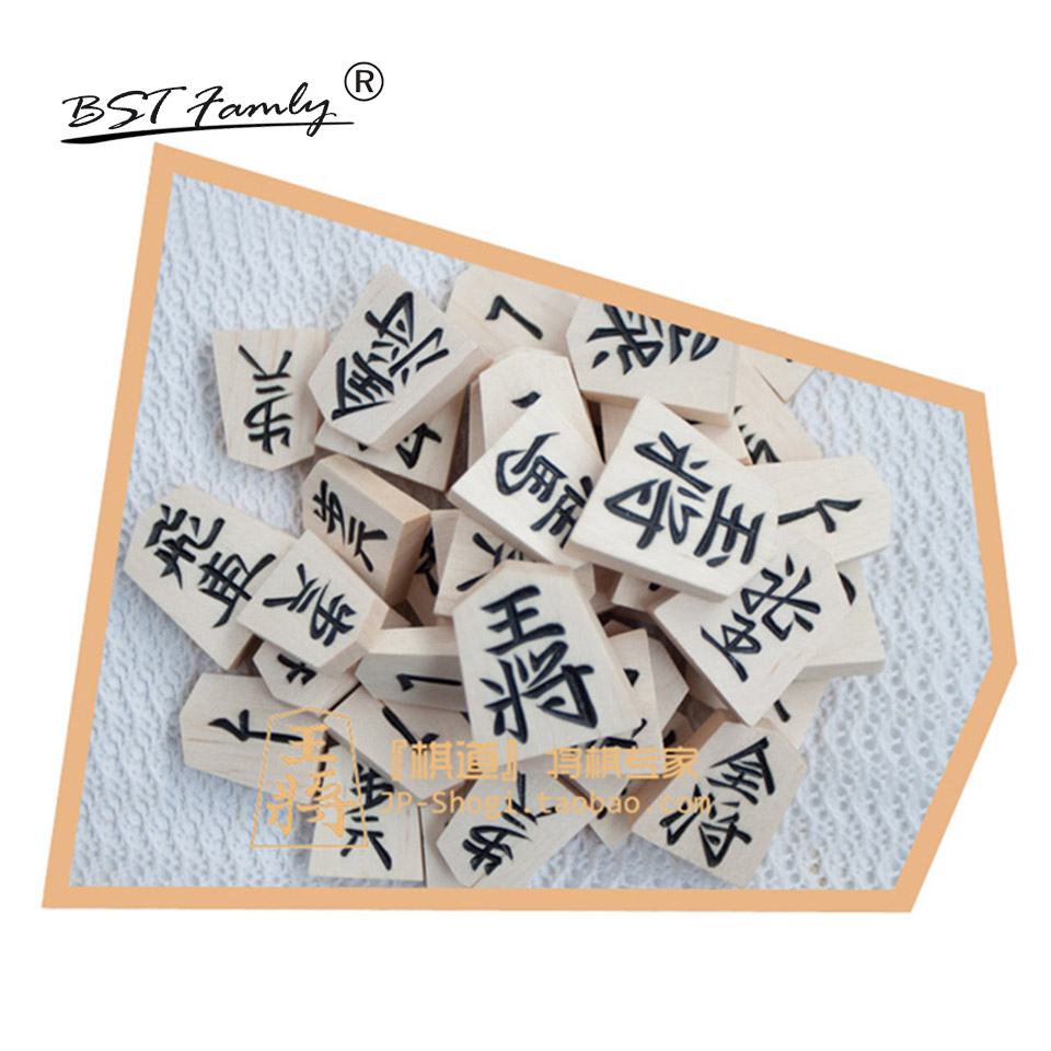 BSTFAMLY Wooden Japan Shogi 40 Pcs/Set International Checkers Folding Sho-gi Chess Game Table Toy Gift for Children Adults JA05