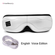 купить Electric Air pressure Eyes massager Vibration Magnetic Heating Foldable Wireless Bluetooth Music Therapy Stress Relief Eye Mask по цене 2571.87 рублей